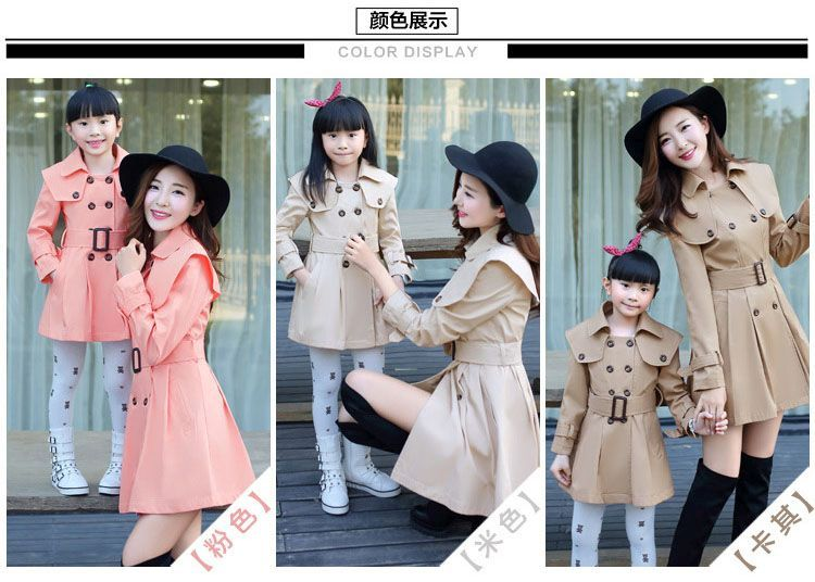 JAKET KOREA IBU DAN ANAK - KOREAN WINTER COAT