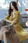 LONG COAT WANITA KOREA – Yellow Windbreaker Coat (JYW3621Yellow)